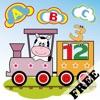 寶寶學英語免費版—交通工具篇