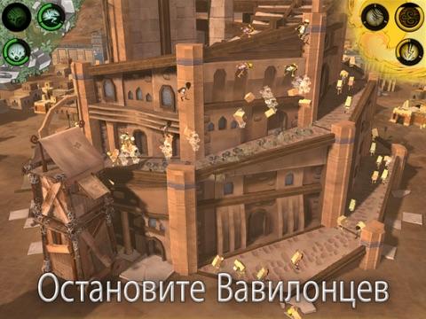 Скачать Babel Rising 3D Русское издание