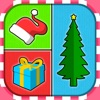 Logo Quiz - Christmas Trivia By Lettu Games