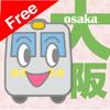Osaka Subways Guide Free