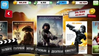 Zombiewood - Пушки! Зомби! Экшн! Скриншоты6