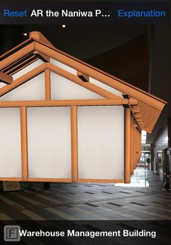 AR the Naniwa Palace screenshot 4