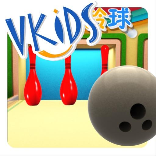 VKIDS 七彩保龄球 iOS App