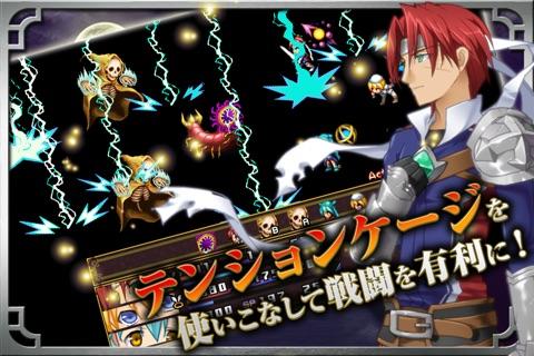 RPG ソウルヒストリカ screenshot 4