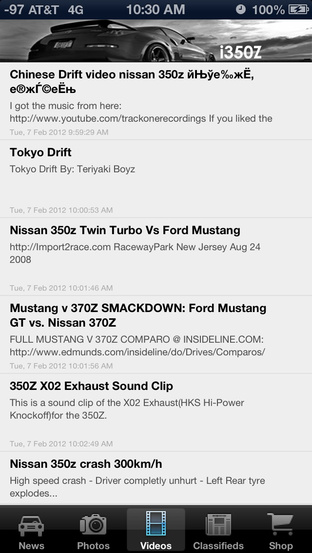 i350Z - News & Media ... screenshot1