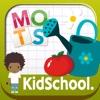 KidSchool : dans le jardin il y a...