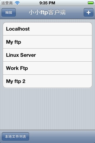 Mini ftp client screenshot 1