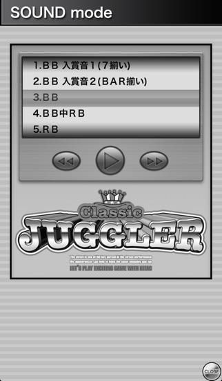 クラシックジャグラーのスクリーンショット5