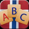 Ordlek - Lær å stave over 100 norske ord