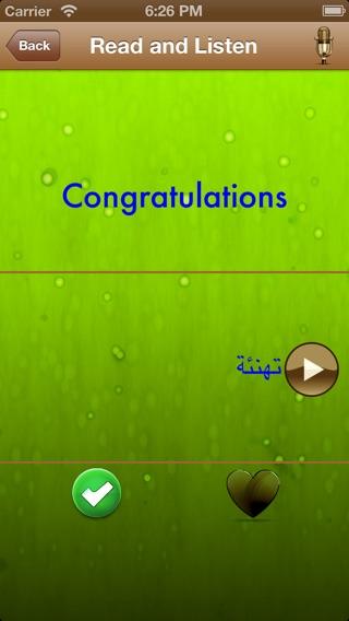 Best App to Learn Arabic Alphabet iPhone App - MR Pick It