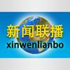 XinwenLianbo Daily News Player