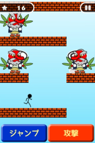 Endless Madness Ninja screenshot 3