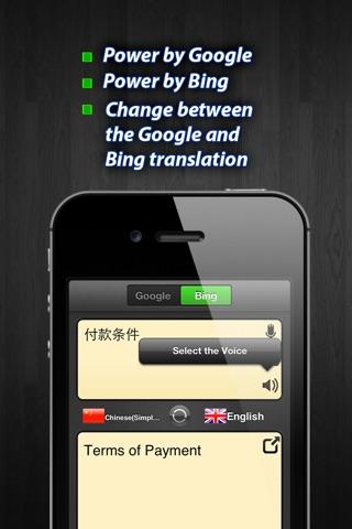 iPronunciation free - 60+ languages Translation for Google & Bing screenshot 2