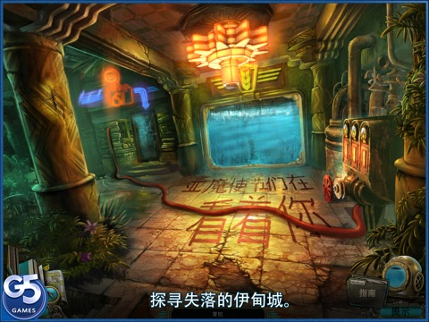 Abyss: the Wraiths of Eden HD (Full) screenshot 2