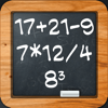 Calculations skills – Practice mental math for brain exercise, school or a case study job interview