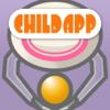 コドモアプリ 第10弾 あそぶ - メダルゲーム