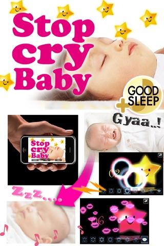赤ちゃん泣き止み音! screenshot1