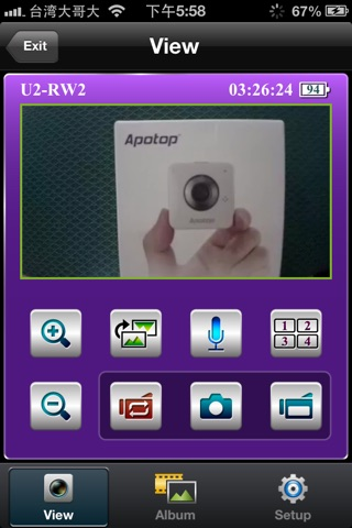 ApoEye screenshot 2