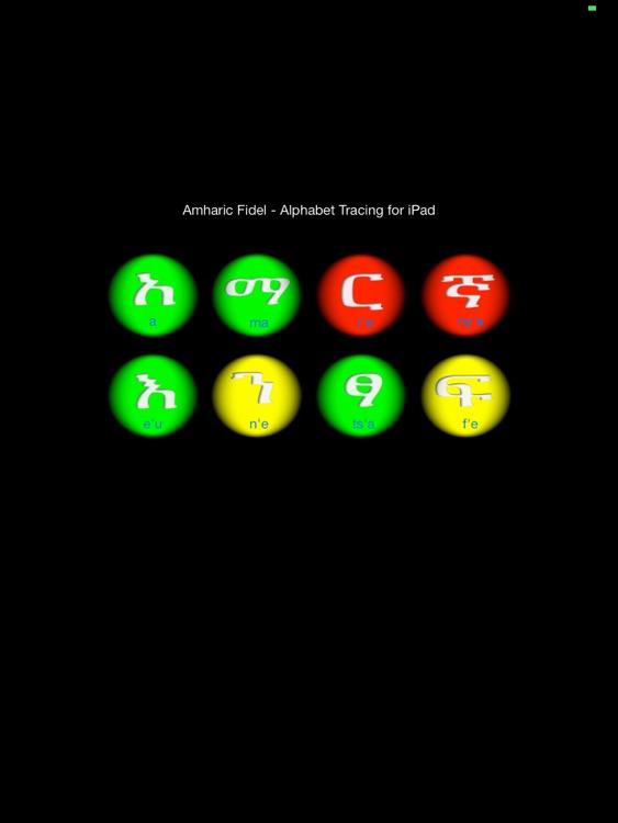 Amharic Fidel - Alphabet Tracing for iPad by Aklile Solomon