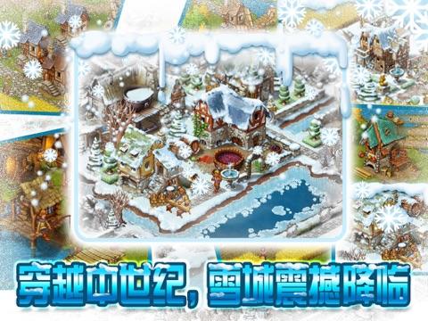 【模拟经营】家园7:雪城增强版