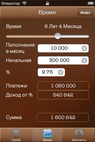 Savings & Deposits - Savings Accounts and Saving Calculators screenshot 1