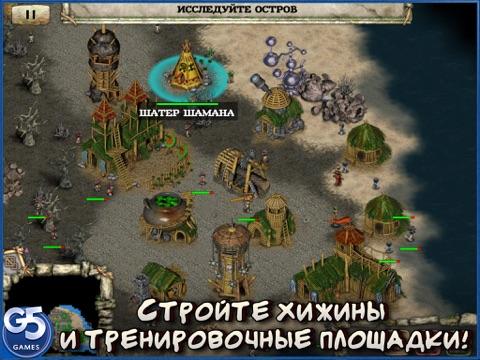 Скачать игру Племя тотема: Золотое издание HD (Полная версия)