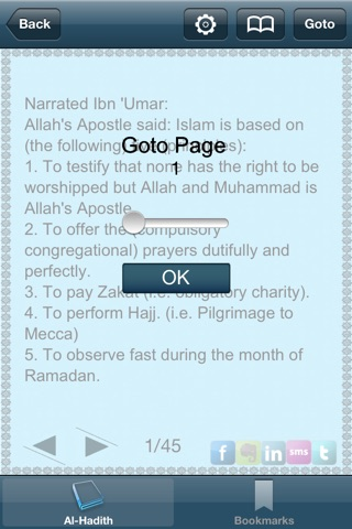 Sahih Al-Bukhari - Sahih Muslim Hadith Books Translated In English Pro Version screenshot 4