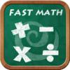 Schnelle Mathematik