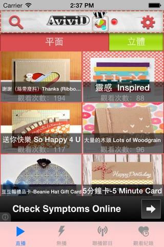 卡片自己做HTM-card screenshot 1