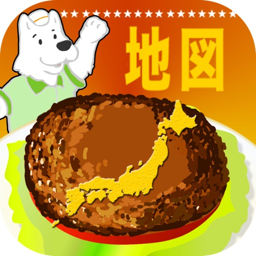 Map Burger Japan[Free] iOS App