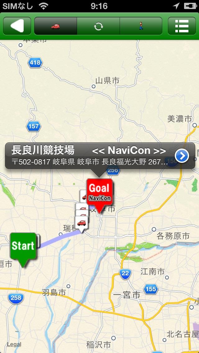 FC岐阜アプリのおすすめ画像4