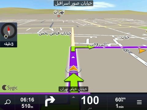 Screenshot #1 for Sygic Iran: GPS Navigation