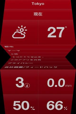 Weathercube - Gestural Weather screenshot 4