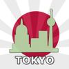 東京 旅行ガイド