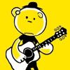 Anyone Can Play Guitar #20