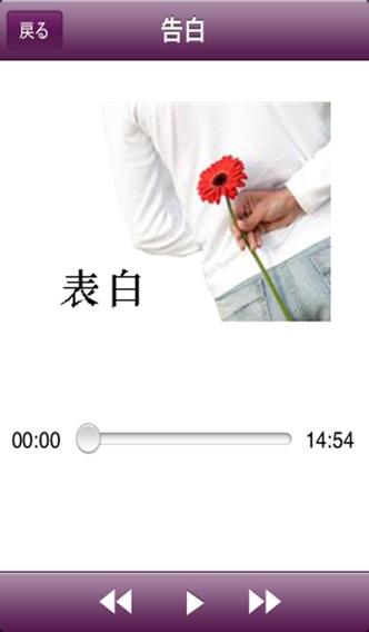 ソラチャイナ中国語01のおすすめ画像4
