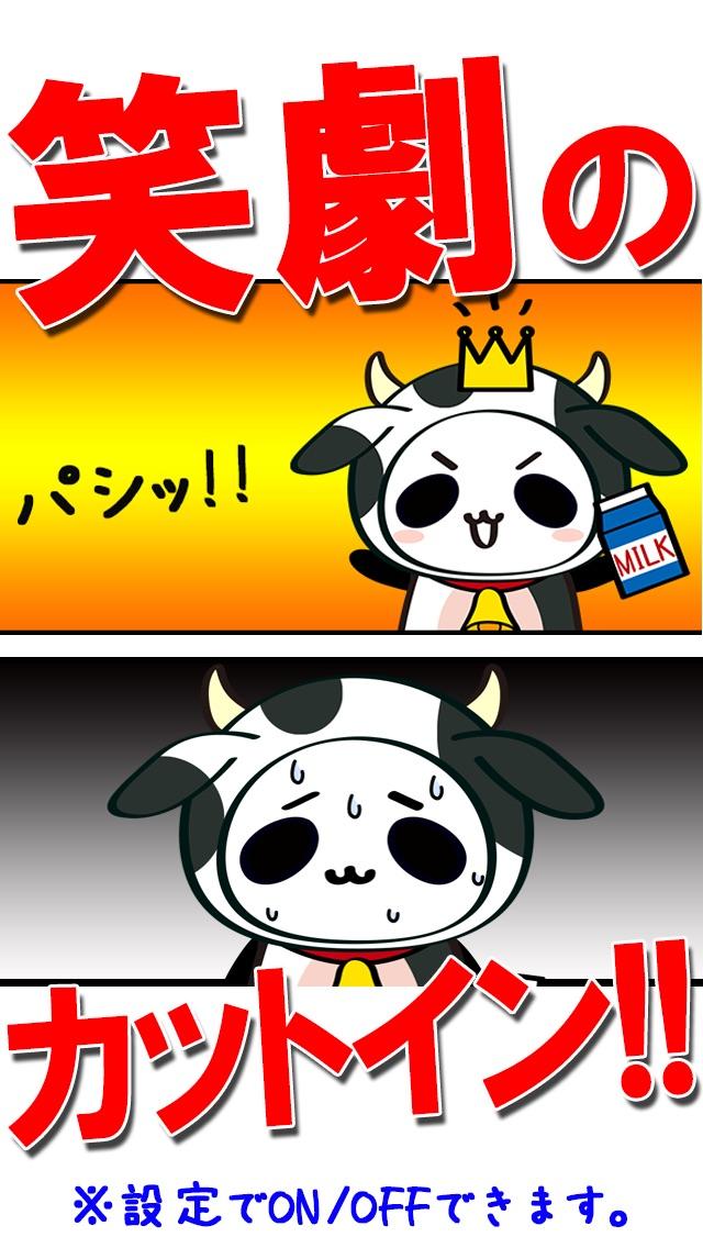 リバーシ by だーぱんのスクリーンショット3
