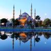 أهم الجمل التركية و طريقة نطقها