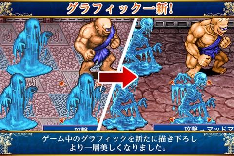 アルファディア screenshot 2