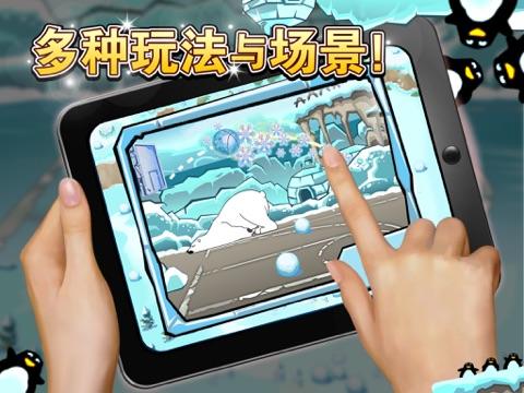 King Of Scoring HD screenshot 4