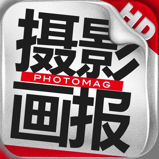 中文摄影杂志 for iPad · PhotoMagazine