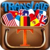 Translate Pro - 30+ Languages