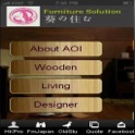 AOI Furniture Smart icon
