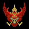 Thailand - die Geschichte des Landes