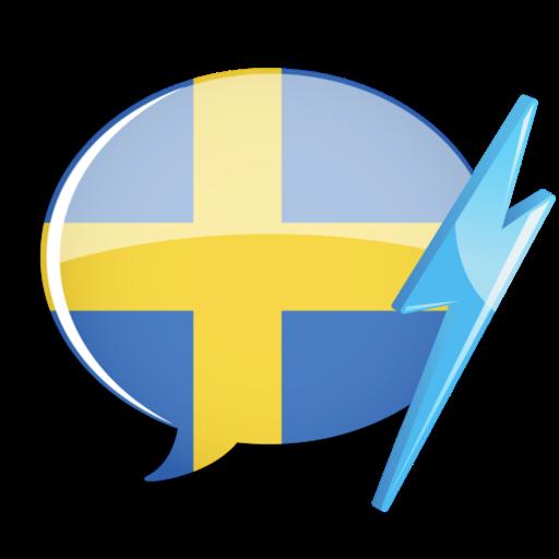 学习瑞典语单词——能源单词之绿色革命Learn Swedish Vocabulary - Gengo WordPower