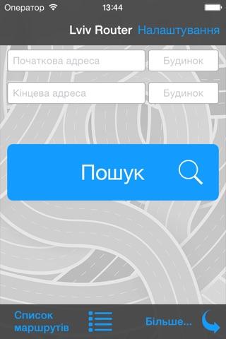 Lviv Router screenshot 1