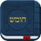 iTorah - English, Commentaries, Maps, Audio Lectures, Bible