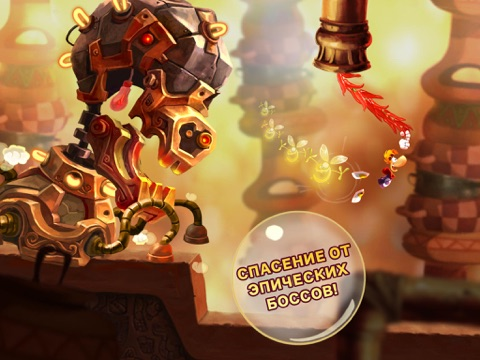 Rayman Fiesta Run Скриншоты11