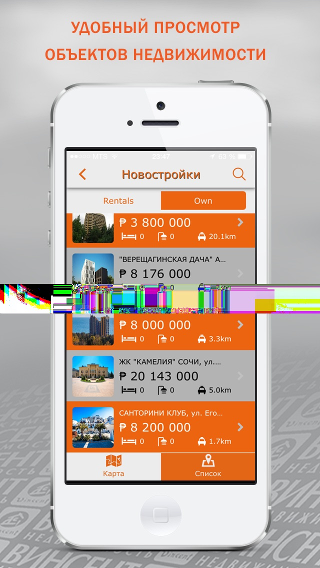Винсент Недвижимость г. Сочи
