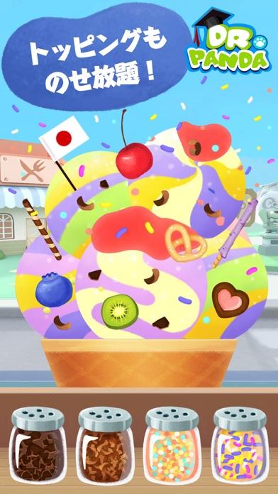 Dr. Pandaのアイスクリームトラック screenshot1
